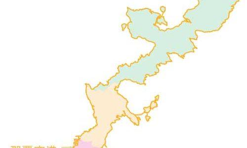 沖縄本島「岬スポット」の紹介!
