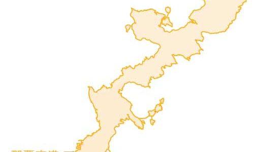沖縄ってどんな所?
