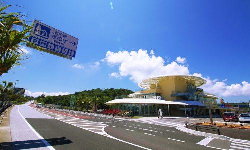 「道の駅 ぎのざ」遊具施設が楽しい公園の雰囲気!こっち!