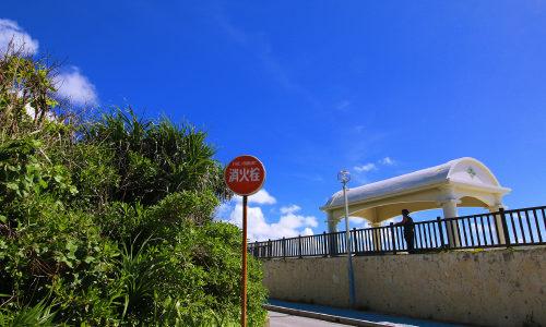「宮城海岸」シュノーケルが楽しめる沖縄の人気スポットを紹介する!