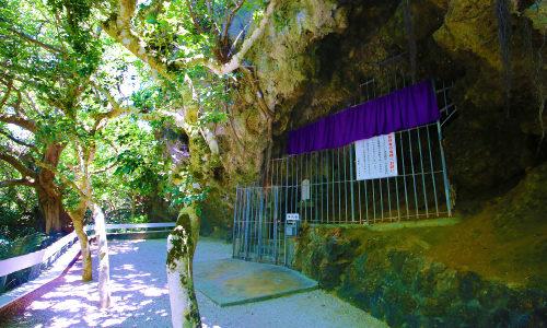 「シルミチュー」子宝に恵まれる霊場パワースポットはここだ!