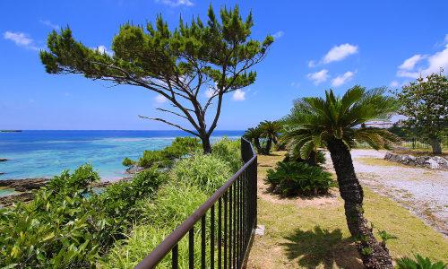 「アカティーダバンタ」夕日も見られる沖縄の展望スポットはここだ!